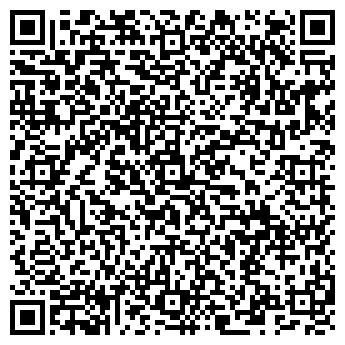 QR-код с контактной информацией организации ВДС ЭксимТрейд, ООО