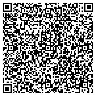 QR-код с контактной информацией организации БАВ, ООО