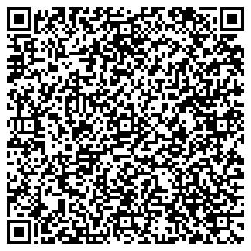 QR-код с контактной информацией организации АссисТАС Консалтинг, ООО