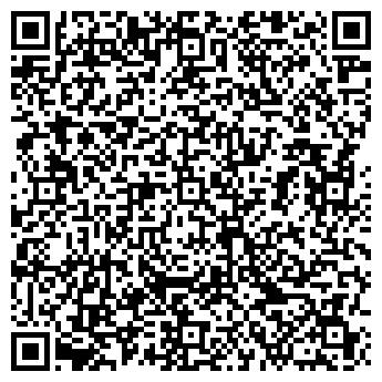 QR-код с контактной информацией организации АСК Омега, ООО