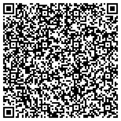 QR-код с контактной информацией организации АзияСтартИнвест, ТОО