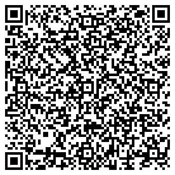 QR-код с контактной информацией организации КОНВЕРСОР, МАЛОЕ ЧП