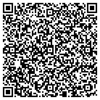 QR-код с контактной информацией организации Навигатор, СК, ЗАО