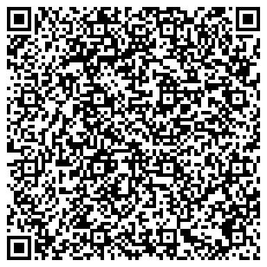 QR-код с контактной информацией организации Казахинстрах (страховая компания), АО