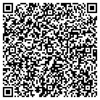 QR-код с контактной информацией организации ОРБИТА-ЦЕНТР, ООО