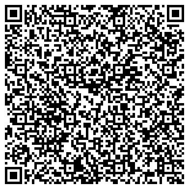 QR-код с контактной информацией организации СК Казахистрах (филиал), АО