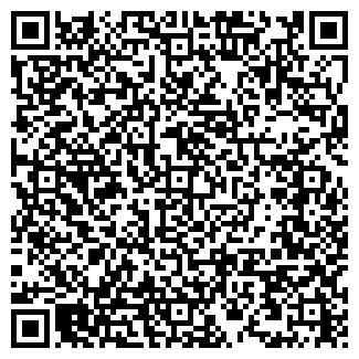 QR-код с контактной информацией организации Евразия, АО
