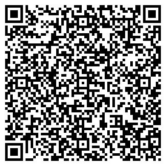 QR-код с контактной информацией организации Амулет, ТОО