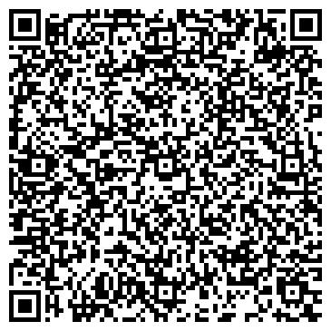 QR-код с контактной информацией организации Автодом Ак Жол, ТОО
