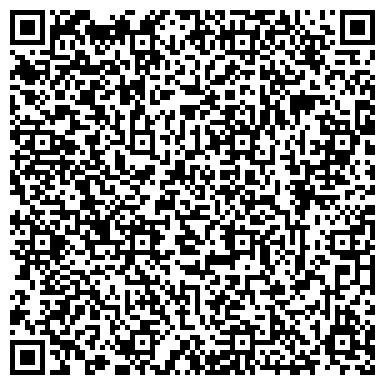 QR-код с контактной информацией организации Tiffany Marble (Тиффани Мэрбл), ТОО