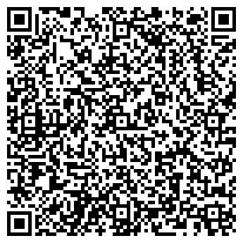 QR-код с контактной информацией организации Меруерт Саяхаты, ТОО