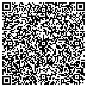 QR-код с контактной информацией организации Dance Tour (Дэнс Тур), ТОО