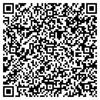 QR-код с контактной информацией организации Автосервис.ком