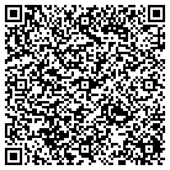 QR-код с контактной информацией организации ВУСО, Компания