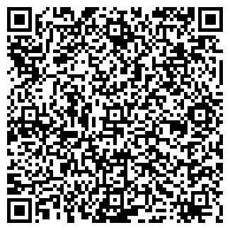 QR-код с контактной информацией организации АТС, ИП