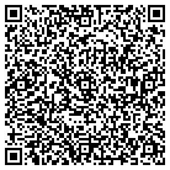 QR-код с контактной информацией организации БТА Страхование, АО
