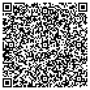 QR-код с контактной информацией организации КАССАНДРА ПРАВО, ЧП