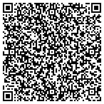 QR-код с контактной информацией организации Коммеск Омир, ТОО