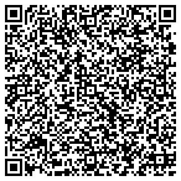 QR-код с контактной информацией организации Транспортный центр, ООО