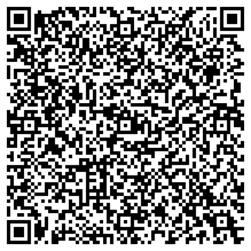 QR-код с контактной информацией организации СибирьТранс, ТОО