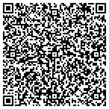 QR-код с контактной информацией организации TSL Service (ТСЛ Сервис), ТОО