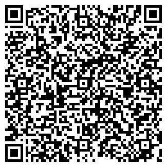 QR-код с контактной информацией организации АР-АС, ТОО