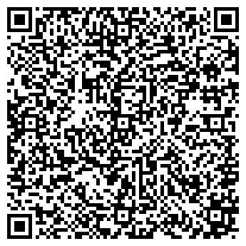 QR-код с контактной информацией организации Nicetour (Найстур), ТОО