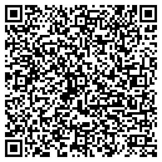 QR-код с контактной информацией организации Алатау СК, АО