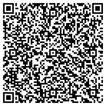 QR-код с контактной информацией организации Белгосстрах, ОАО