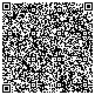 QR-код с контактной информацией организации AMANAT INSURANCE (Аманат Иншуренс), АО ФИЛИАЛ