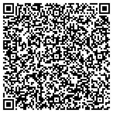 QR-код с контактной информацией организации Егис Лтд (Egis Ltd), ТОО