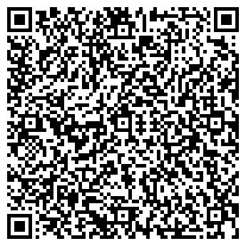 QR-код с контактной информацией организации А 4, ТОО