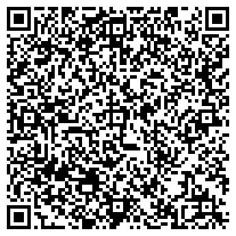 QR-код с контактной информацией организации АльВеНа СК, ЗАО