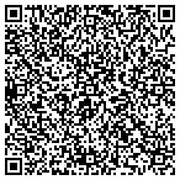 QR-код с контактной информацией организации УРГА, МЕЖДУНАРОДНАЯ АВИАЦИОННАЯ АК