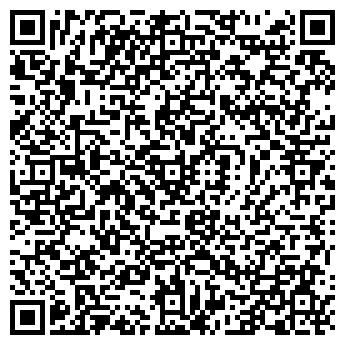 QR-код с контактной информацией организации СанАква, ООО