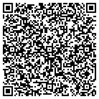 QR-код с контактной информацией организации Шевченковское отделение СК БРОКБИЗНЕС, ЧАО