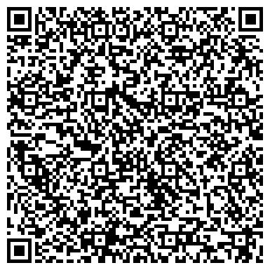 QR-код с контактной информацией организации Temir at (Темир ат), Страховая компания, ТОО