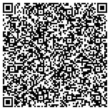 QR-код с контактной информацией организации Amanat Insurance (Аманат Иншуранс), АО