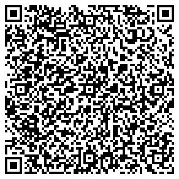 QR-код с контактной информацией организации Оскар Алькор, ООО