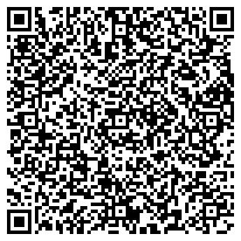 """QR-код с контактной информацией организации ООО СК """"Галицька"""""""