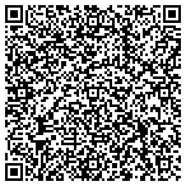 """QR-код с контактной информацией организации ООО""""Аквасток Логистик"""""""