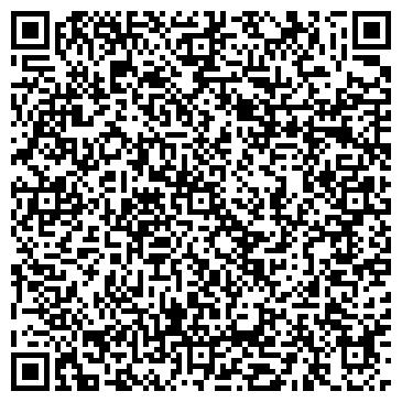 QR-код с контактной информацией организации Таргет логистик, ТЧУП