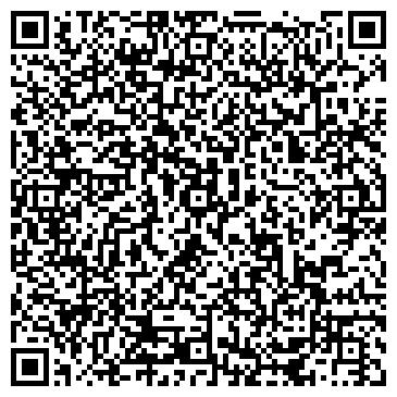 QR-код с контактной информацией организации Страховая компания Вест АСКО, ЗАО