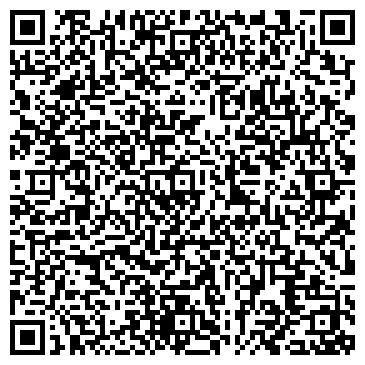 QR-код с контактной информацией организации СлавПолис СЗАСО белорусско-британское