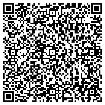 """QR-код с контактной информацией организации """"ИП Зангирова"""""""