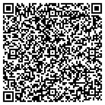 QR-код с контактной информацией организации БелЮниИнтерКом, ООО