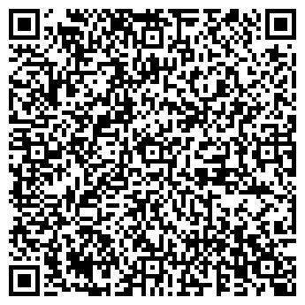 QR-код с контактной информацией организации Кросс тур, ООО
