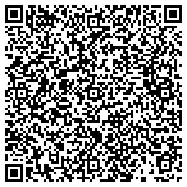 QR-код с контактной информацией организации Амазонка туристик, ООО