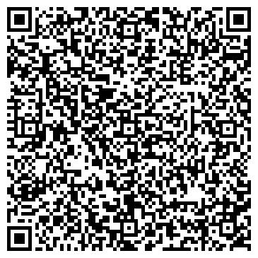 QR-код с контактной информацией организации Corstjens Worldwide Movers Group, ООО