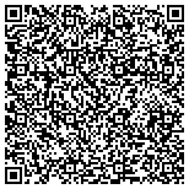 QR-код с контактной информацией организации Азимут Логистик, ООО